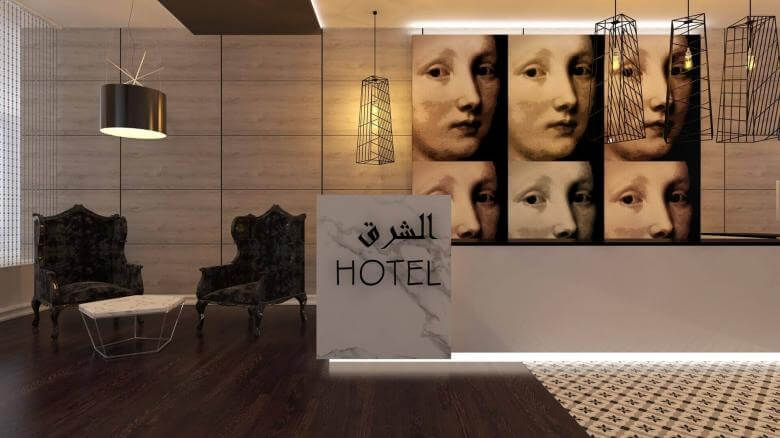 reception design 2132 East Hotel, Tehran Hotels