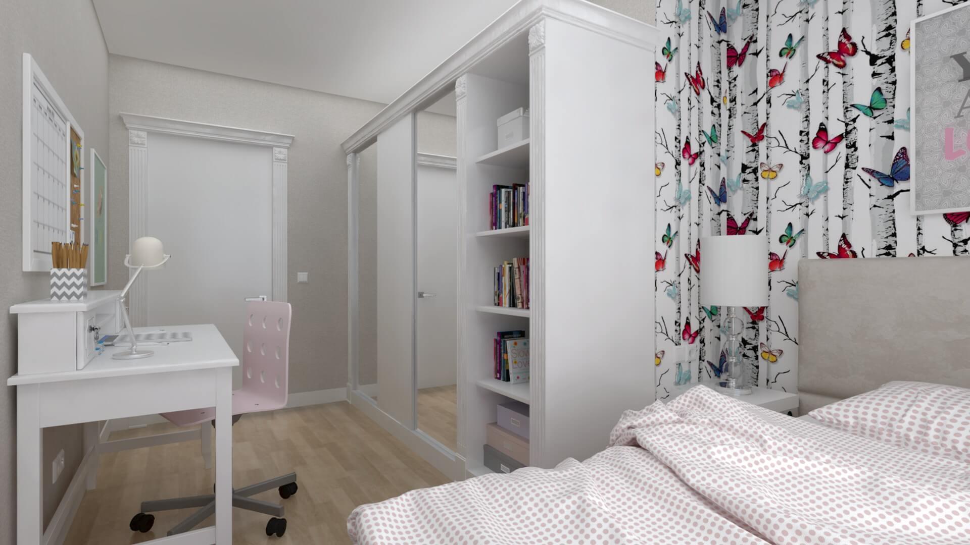 D. Unal Flat, Residential