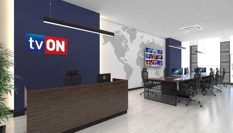 Çukurambar 3799 TV ON Offices